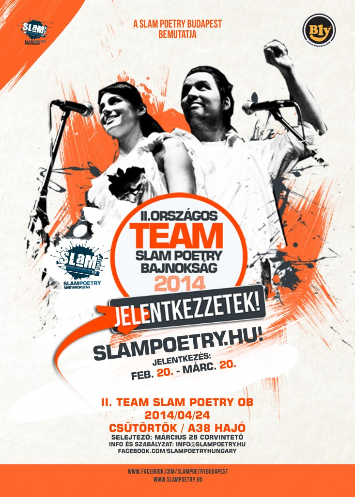 01_TEAMSLAM_FLYER
